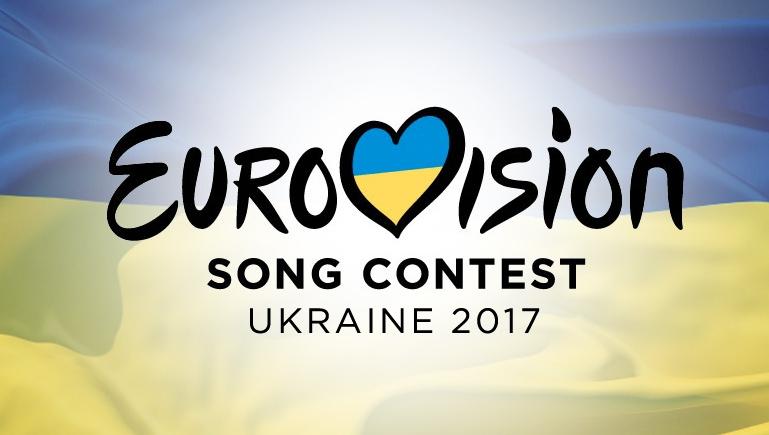 Eurovion 2017