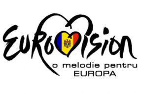 eurovision-national_logo-600×326[1]